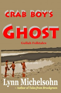 Crab Boy's Ghost, Brookgreen Gardens, Myrtle Beach, South Carolina, ebook cover